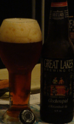 Great Lakes Glockenspiel