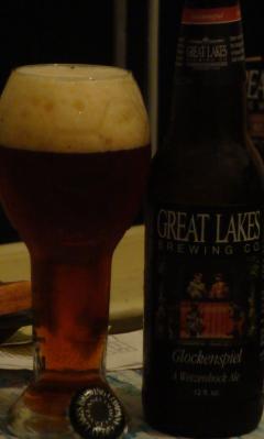 Great Lakes Glockenspiel